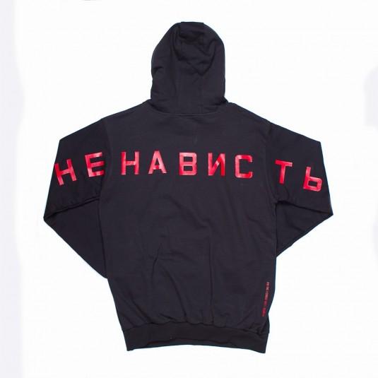"""Худи КОЛОС """"Ненависть"""" черный"""