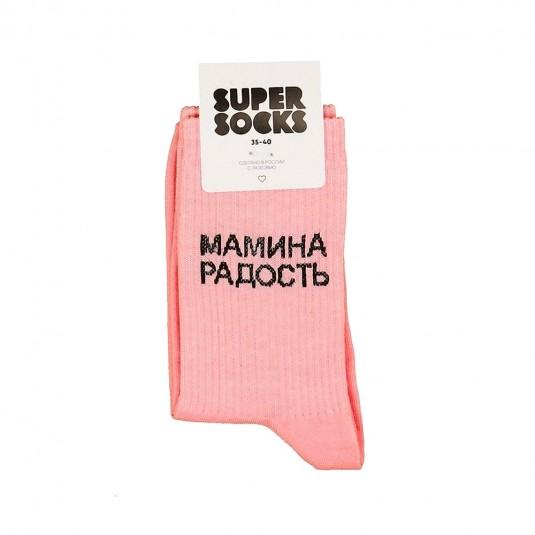 Носки Super Socks Мамина радость розовые