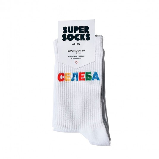 Носки Super Socks Селеба