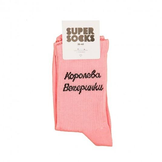 Носки Super Socks Королева вечеринки розовые