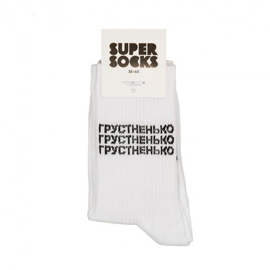 Носки Super Socks Грустненько