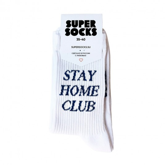Носки Super Socks Stay Home Club