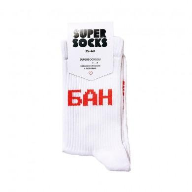 Носки Super Socks БАН