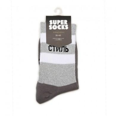 Носки Super Socks Стиль рефлективные