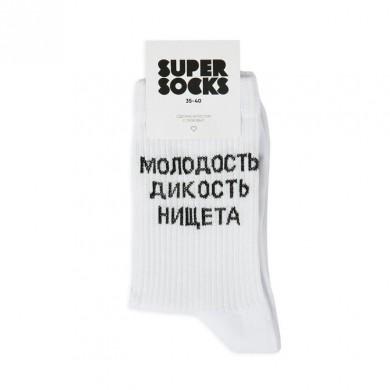 Носки Super Socks Молодость, дикость, нищета